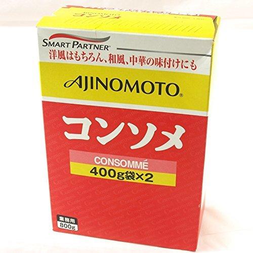 AJINOMOTO CONSOMME 味の素 コンソメ 業務用 800g(400g×2)