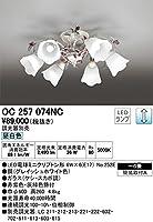 ODELIC オーデリック LEDシャンデリア 6灯 〜6畳 調光 調光器別売 昼白色 OC257074NC
