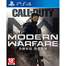 CALL OF DUTY: Modern Warfare Standard Edition - PlayStation 4