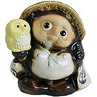 信楽焼 【5号ふくろう持ちタヌキ ta-0169】信楽焼き 陶器 しがらきやき たぬき タヌキ 置物 置き物 おきもの 縁起物 進物 ギフト