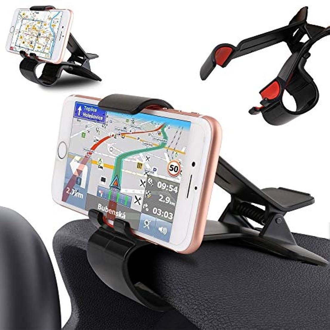 会計そっと相関するDFV mobile - Car GPS Navigation Dashboard Mobile Phone Holder Clip for TechniSat TechniPhone 5 - Black