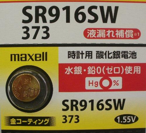 maxell 時計用酸化銀電池1個P(SW系アナログ時計対応)金コーティングで接触抵抗を低減 SR916SW 1BT A