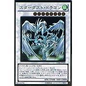 【遊戯王シングルカード】 《ゴールドシリーズ 2012》 スターダスト・ドラゴン ゴールドレア gs04-jp009