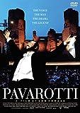 パヴァロッティ 太陽のテノール [DVD]