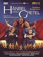 Hansel & Gretel / [DVD] [Import]