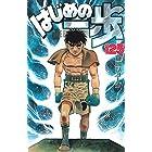 はじめの一歩 コミック 1-125巻セット