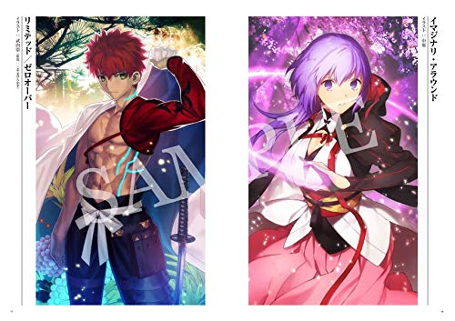 【Amazon.co.jp限定】Fate/Grand Order Memories Ⅰ 概念礼装画集 第1部 2015.07-2016.12(オリジナル特典:「クリアファイル」付)