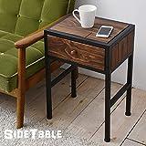 サイドテーブル 天然木 北欧 木製 テーブル ナイトテーブル ベッドテーブル ソファーテーブル アイアン おしゃれ オイル アンティーク 植物性オイル 塗装 モダン スタイリッシュ ハンドメイド ナチュラル