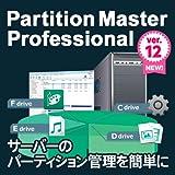 51XeUHCpN7L. SL160 - 【追記予定/PCを快適に使用?】「EaseUS Partition Master 12.0」紹介レビュー?PC内のデッドスペースを有効に使って、サクサクPCライフを目指そうの巻【HDD勢必見/ツール/ユーティリティ/ソフトウェア】