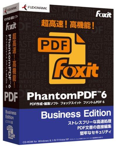 Foxit PhantomPDF 6 Business Edition