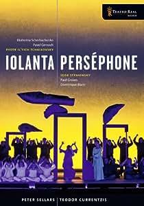 Iolanta / Persephone [DVD] [Import]