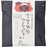 鈴木コーヒー 雪室プレミアムビター 粉 150g