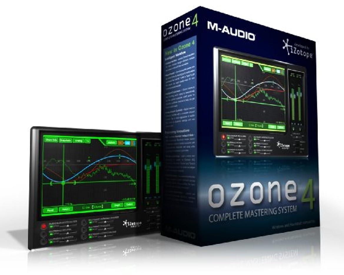 移住する竜巻異常iZotope Ozone 4