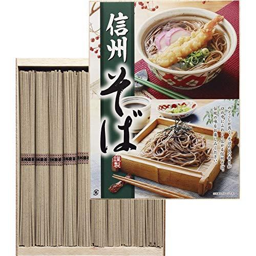 信州そば(木箱入り) RSJ-10 【信州蕎麦 しんしゅうそば 乾麺 きばこいり 日本産 国産 お取り寄せ グルメ おいしい 美味しい うまい】
