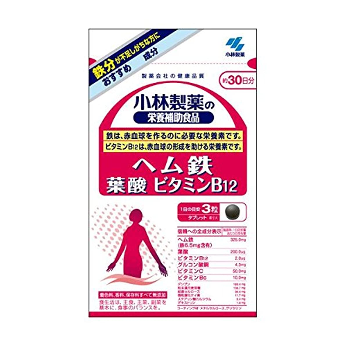移行規制する新聞小林製薬 小林製薬の栄養補助食品ヘム鉄葉酸ビタミンB12 90粒×2
