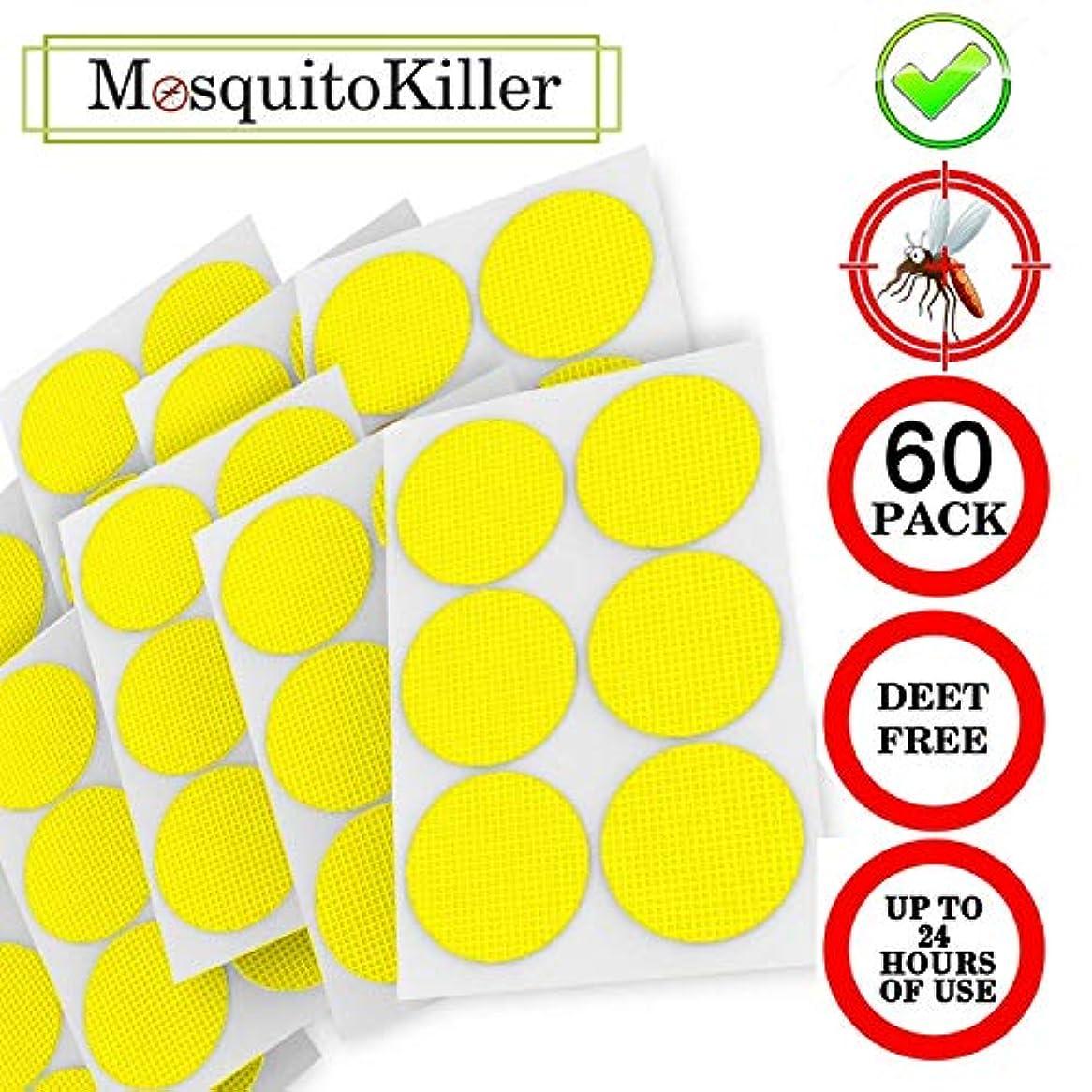 モスキートパッチ3センチメートル再封可能 60カウントパック 無毒 24時間保護 肌や衣服に適用する 大人 天然成分を持つ子供 黄色