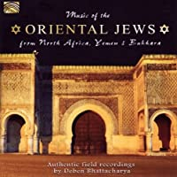 Music of the Oriental Jews Fro