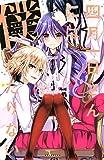 四月一日さんには僕がたりない(2) (ARIAコミックス)