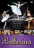 BALLERINA マリインスキー・バレエのミューズたち [DVD] 画像