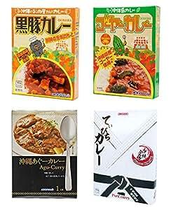 ギフト 島カレーギフト オキハム 沖縄特産品の ゴーヤー てぃびち 黒豚 アグー をそれぞれ使用した贅沢なカレー詰め合わせ