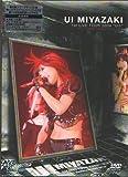 "UI MIYAZAKI 1st LIVE TOUR 2009 ""UI1"""