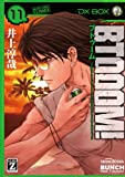 BTOOOM! 11 (BUNCH COMICS)