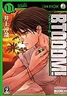 BTOOOM! 第11巻