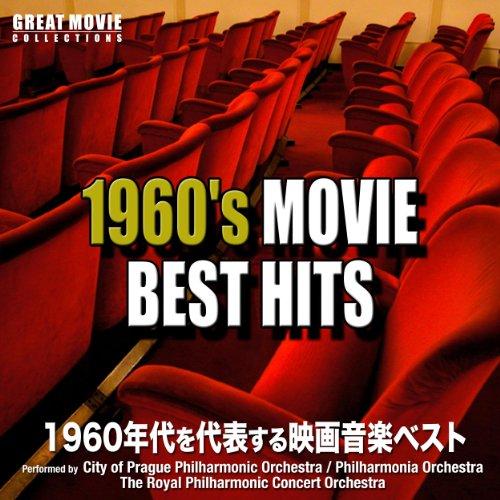 1960's Movie Best Hits(1960年代を...