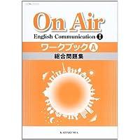 On Air English Communication 1ワークブック A 総合問題集