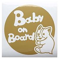 ゴールド(金) 犬 コーギー 円 Baby on board ベビーオンボード ステッカー 窓ガラス用シールタイプ 車 円戌 干支 動物