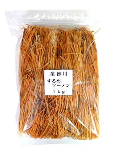 e-hiroya するめソーメン 業務用 チャック袋入 1kg