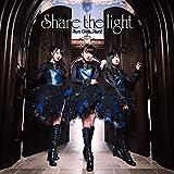 Run Girls, Run!の6thシングル「Share the Light」11月リリース。「アサシンズプライド」OP曲