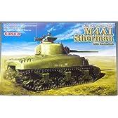 タスカモデリズモ M4A1シャーマン 中期型 1/35 インジェクションキット 35-010