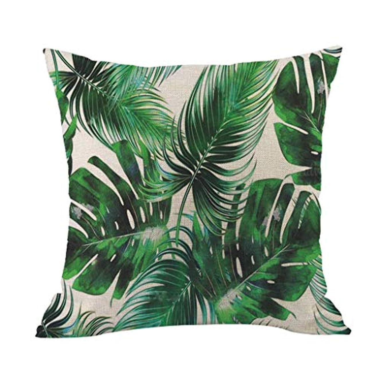 人口ぼんやりしたより良いLIFE 高品質クッション熱帯植物ポリエステル枕ソファ投げるパッドセットホーム人格クッション coussin decoratif クッション 椅子