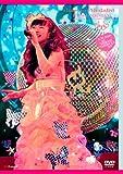 はっぴぃ・はっぴぃ・すまいる'08 chu→lip☆Medalist LIVE DVD