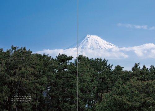 和歌・歌枕で巡る日本の景勝地