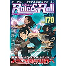 Role&Roll Vol.170
