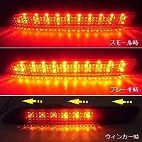 トヨタ 汎用 LEDリフレクター/流れるウィンカー/車検対応 反射板機能付/アルファード20系 ヴェルファイア ノア/ヴォクシー70系 ハリアー10系 マークX130系