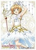 キャラクタースリーブ カードキャプターさくら 木之本桜(D) (EN-663)