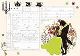 役所提出できるオリジナル婚姻届け 美女と野獣