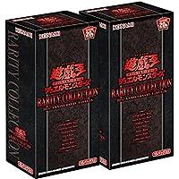 【2箱セット】遊戯王OCG デュエルモンスターズ RARITY COLLECTION -20th ANNIVERSARY EDITION- レアリティ・コレクション box
