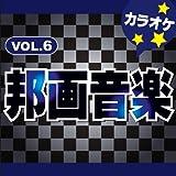 RPG (オリジナルアーティスト:SEKAI NO OWAR...