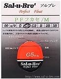 Sal-u-Bre'(ソルブレ) PF フカセ M G5 オレンジ