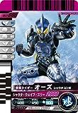 仮面ライダーOOO(オーズ) オーメダルセット03 画像