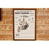 【復刻ポスターとB4フレームセット】 ハーレー 1950年 ハイドラグライド
