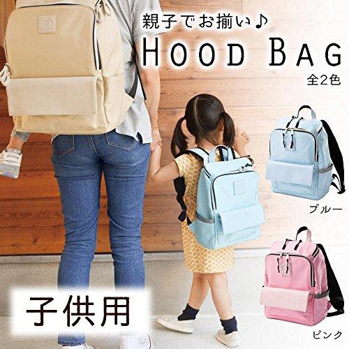REANGLE(リアングル) iCEPOINT(アイスポイント)使用 親子でお揃いフード付きバッグ 子供用 HB700 ピンク・PK 【人気 おすすめ 】