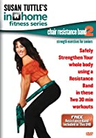 Chair Resistance Band 2 Workout [DVD] [Import]