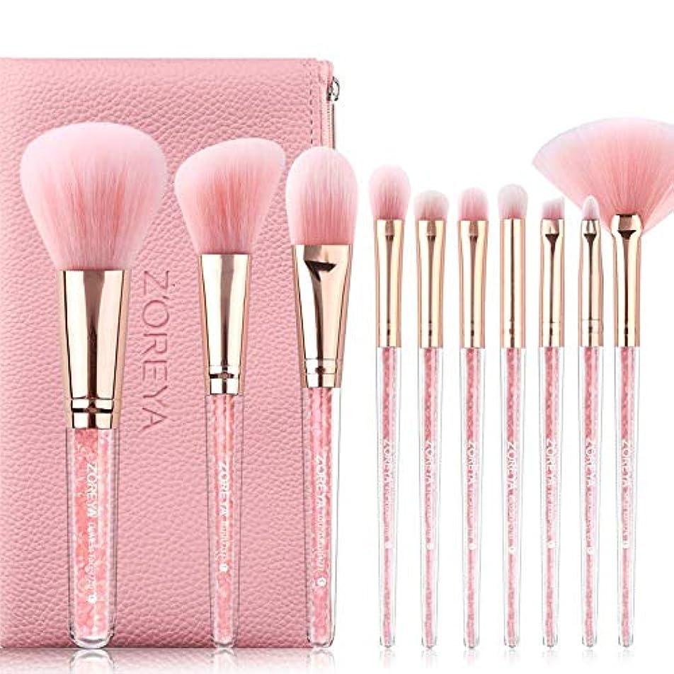 コミットペチュランス繊維メイクブラシ コスメブラシ 化粧筆 専用の化粧ポーチ付き、携帯便利 可愛い 10本セッ本セット