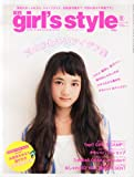 関西 girl's style exp. (ガールズ スタイル エクスプレス) 2014年 07月号 [雑誌]