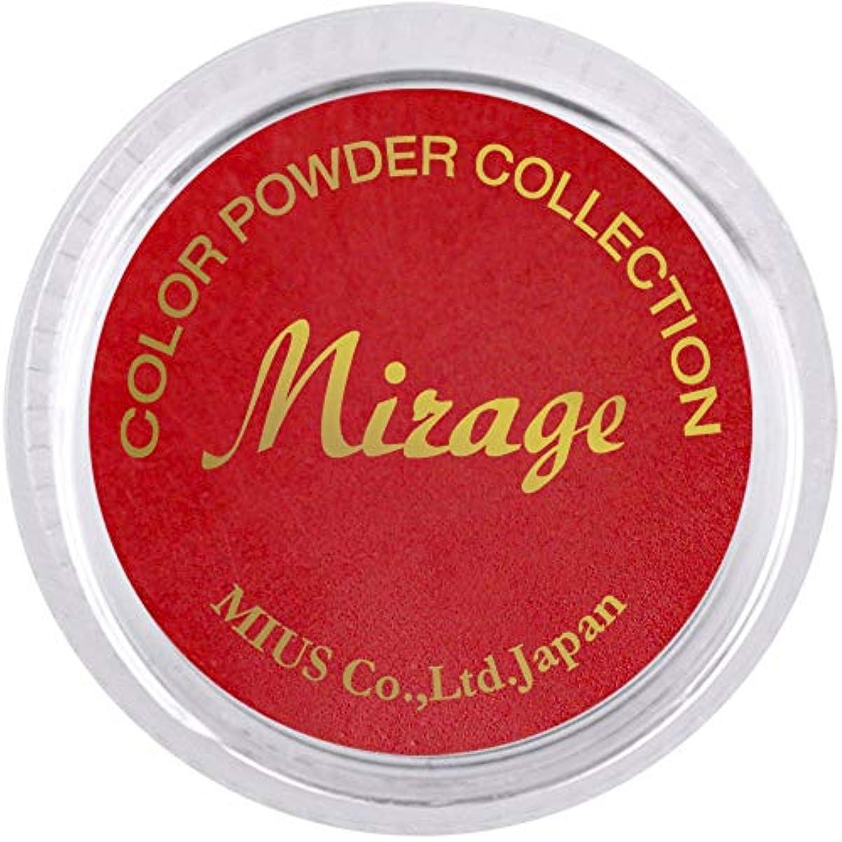 マイク不屈失態Mirage カラーパウダー7g N/SWC8